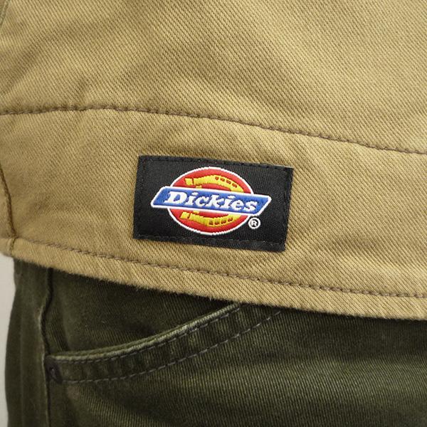 D1250 ストレッチジャケットロゴ