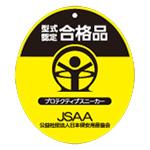 JSAA規格