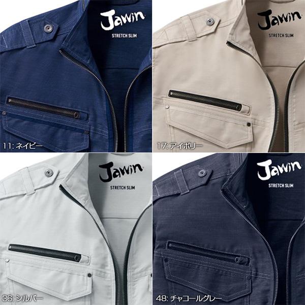 Jawin 56600 麻ストレッチ長袖ジャンパー(春夏用)カラー