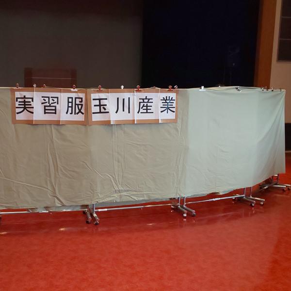 浜松城北工業高等学校の実習服採寸をしてきました