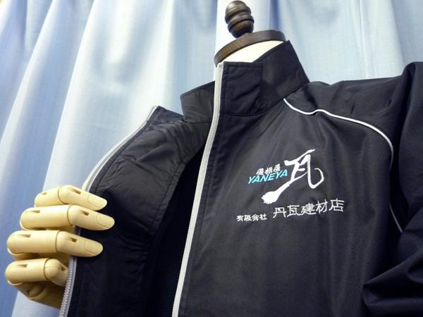 【ブラック×銀×水色】BURTLEウインドブレーカー、CO-COSブルゾンの刺繍加工