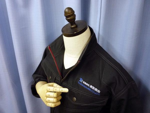 【ブラック×青×空色×白】JAWIN作業服の刺繍加工