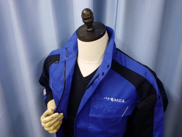 【ブルー×白】ANDARE SCHIETTI長袖ブルゾンの刺繍加工