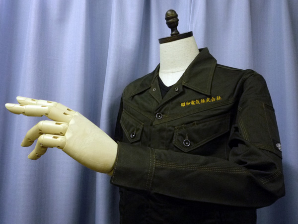 【アーミー×金茶(オレンジ)】Dickies作業服の刺繍加工