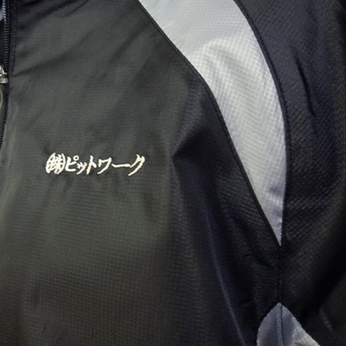 【ブラック×銀】ウインドブレーカーの刺繍加工