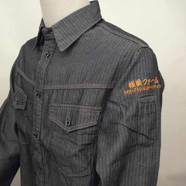 【ヘリンボンブラック×金茶(オレンジ)】EVENRIVERジャケットの刺繍加工