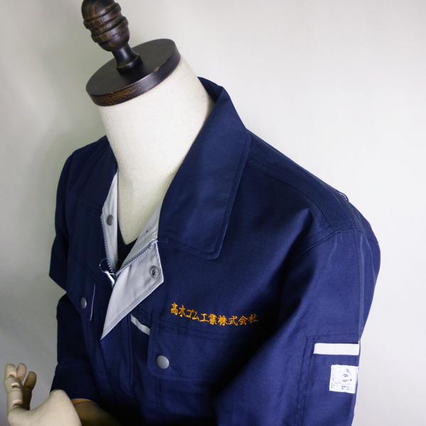 【ディープネイビー×金茶(オレンジ)】サンエス長袖ブルゾンの刺繍加工