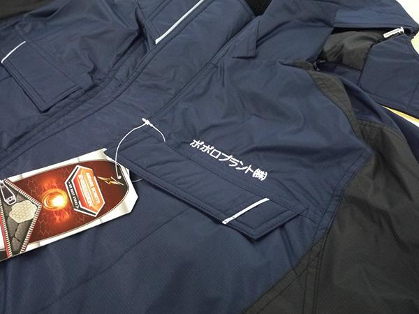 【ネイビー×銀の糸】コーコス信岡防寒コートの刺繍加工