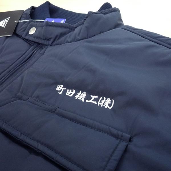 【紺×銀】XEBEC防寒ブルゾンの刺繍加工