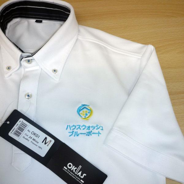 【ホワイト×水色・黄色】OKIAS半袖ポロシャツの刺しゅう加工