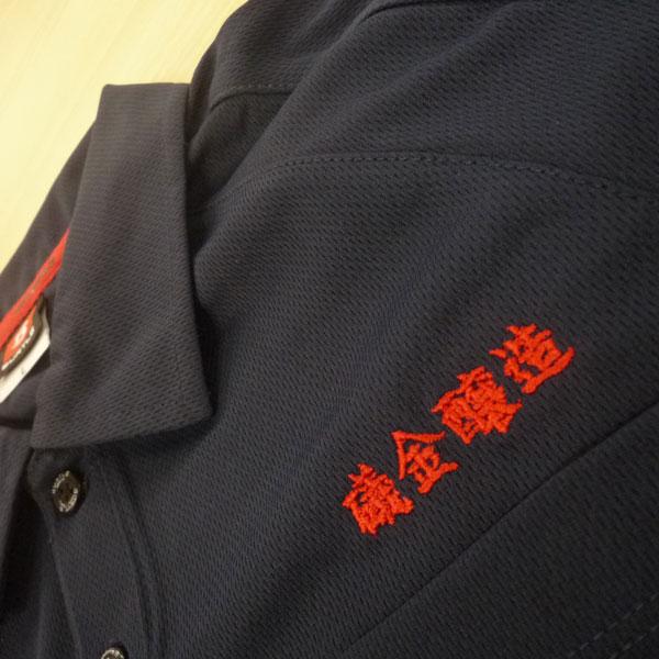 【ネイビー×赤】BURTLE半袖ポロシャツの刺繍加工