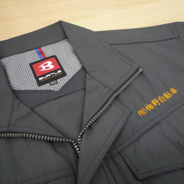 【クーガー×オレンジ】BURTLE長袖ジャケットの刺繍加工