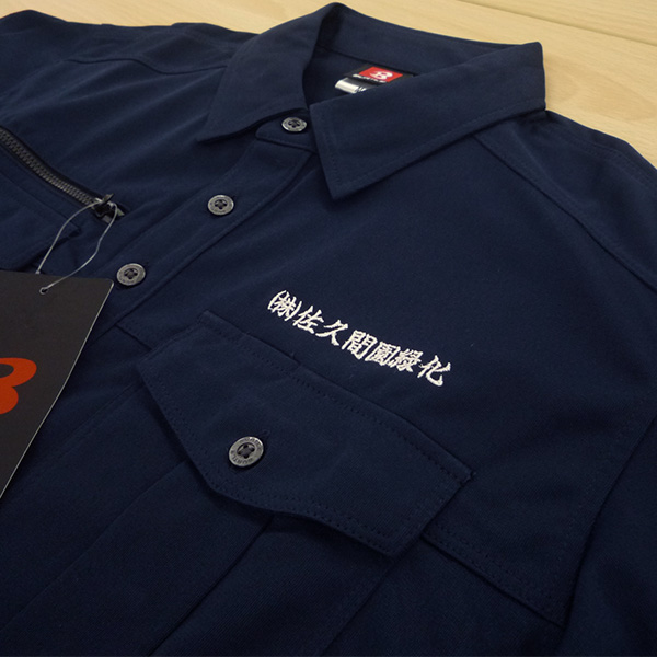 【ブラック×銀】BURTLE長袖ポロシャツの刺繍加工