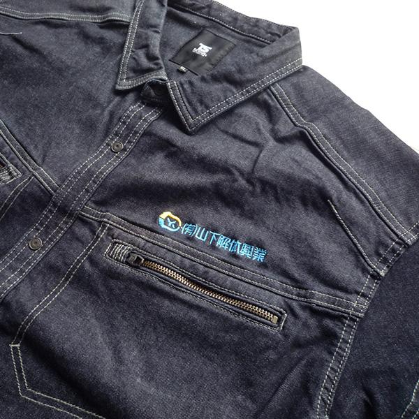 【インディゴ×黄×青】TS DESIGN作業服の刺繍加工