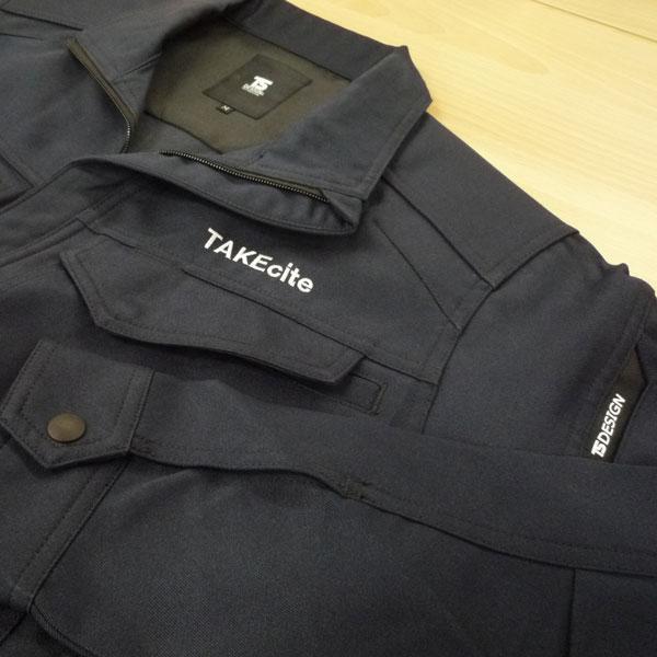 【ネイビー×銀】TS DESIGN作業服の刺繍加工