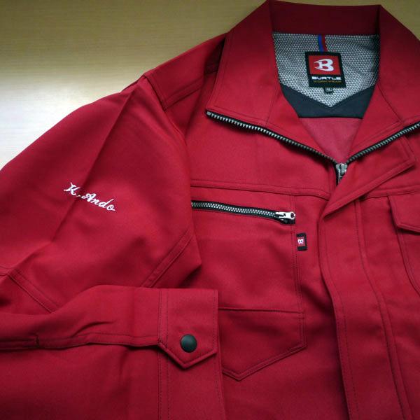 【レッド×銀】BURTLE作業服の刺繍加工