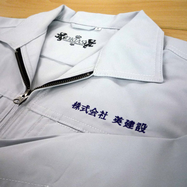 【ストーングレー×紺】OKIAS作業服の刺繍加工