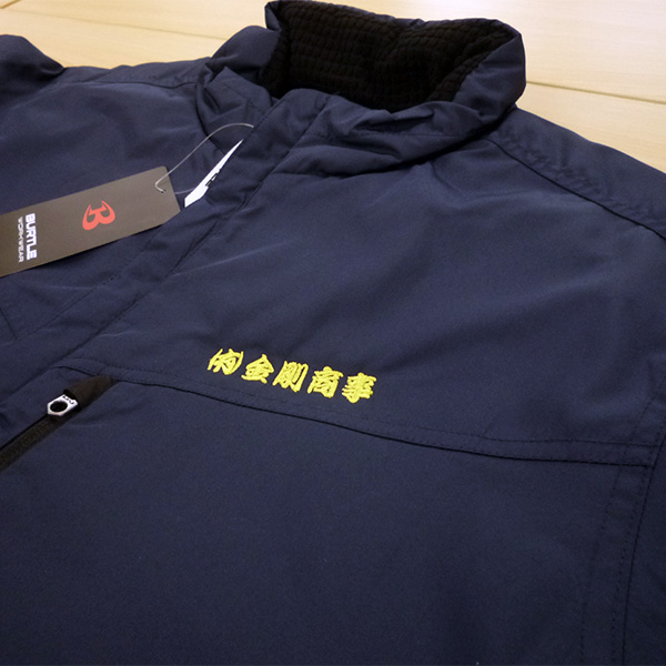 【ネイビー×黄色×緑】BURTLEの防寒ジャケットの刺繍加工