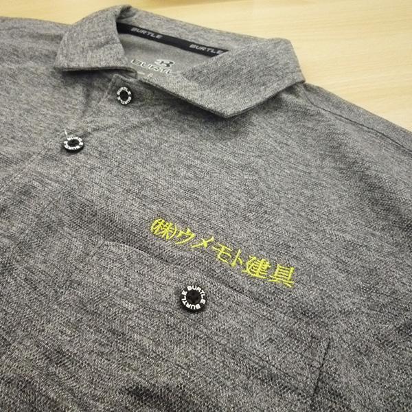 【バーク×黄】BURTLE半袖(長袖)ポロシャツの刺繍加工