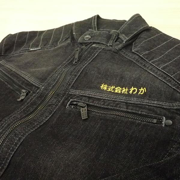 【ブラック×金】Dickies(ディッキーズ)ストレッチデニムジャケット(秋冬用)の刺繍加工