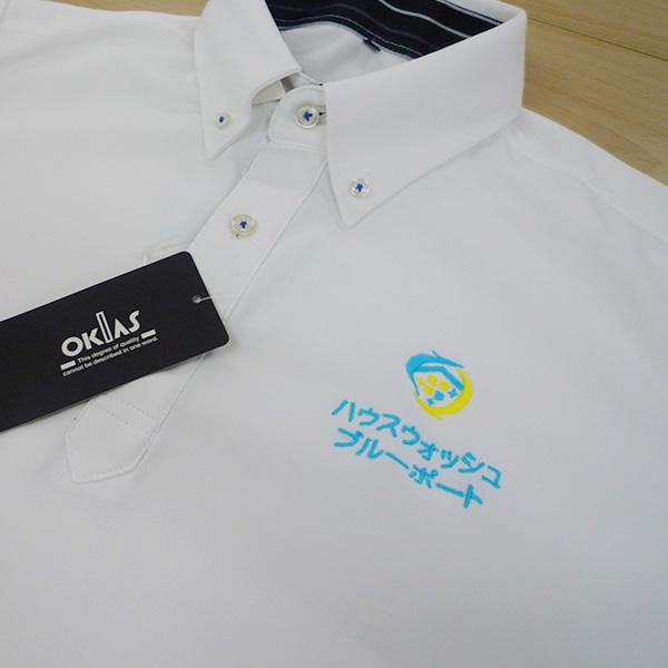 【ホワイト×水色・黄】ポロシャツの刺繍加工