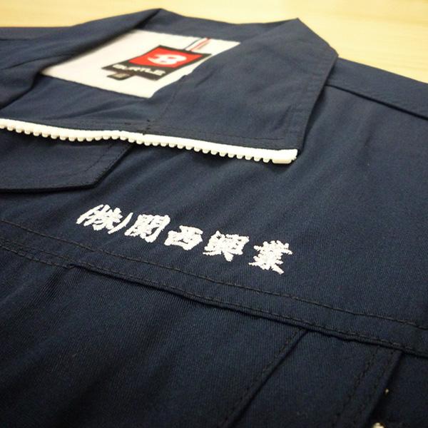 【ネイビー×銀】長袖ジャケット(春夏用)の刺繍加工