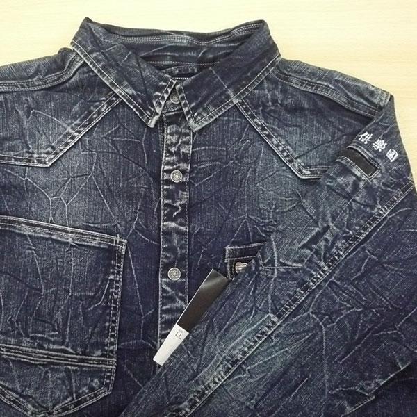 【スペシャル×銀】長袖デニムジャケットの刺繍加工