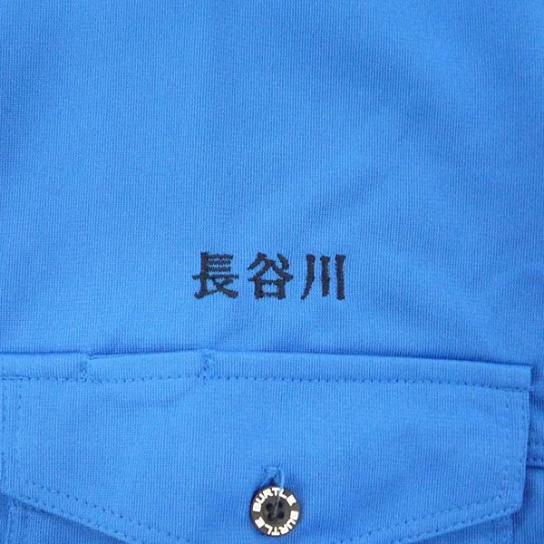 【ブルー×黒】ポロシャツの刺繍加工