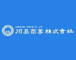川島商事株式会社
