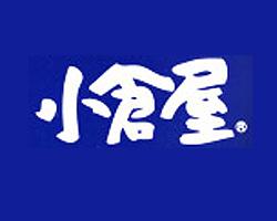 株式会社小倉屋