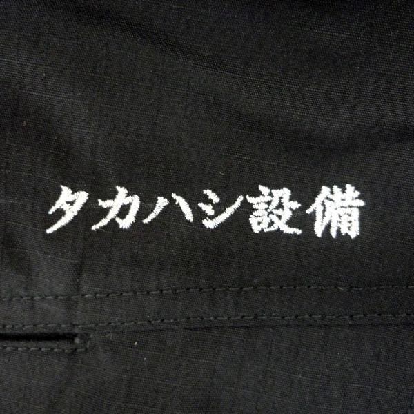 【ブラック×銀】TS DESIGN 長袖ジャケットの刺繍加工