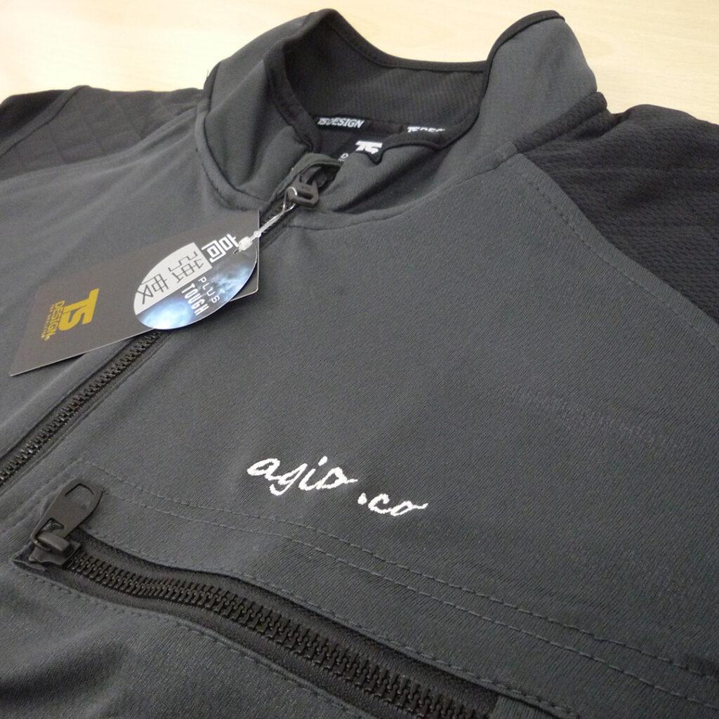 【グレー×白】TSデザイン ニットロングシャツの刺繍加工