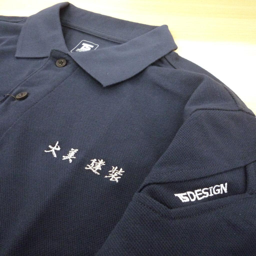 【チャコールグレー×銀】TSデザイン 長袖ポロシャツの刺繍加工