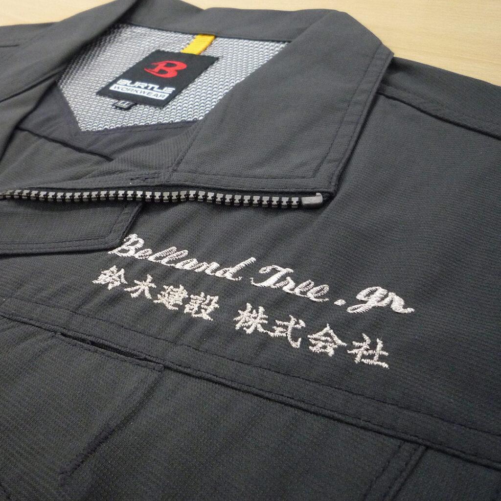 【クーガー×銀】バートル 長袖ブルゾンの刺繍加工